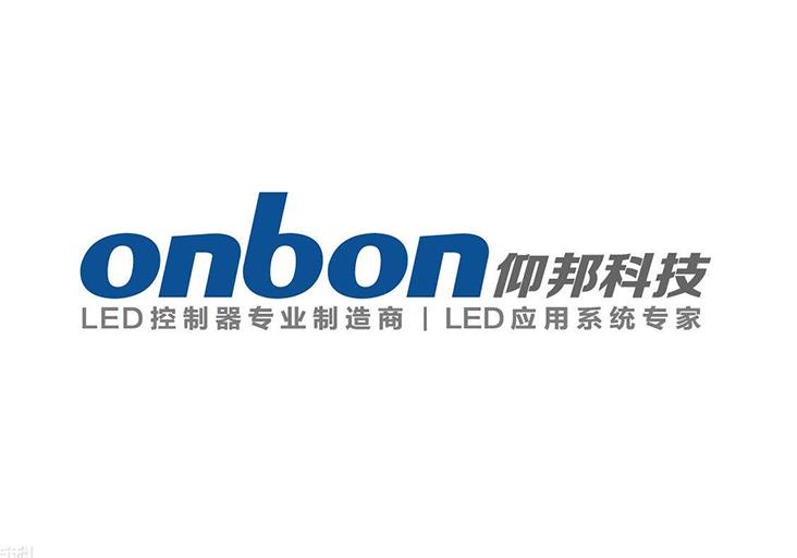 上海仰邦科技股份有限公司