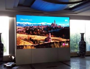 小间距LED屏在会议室的应用及优势