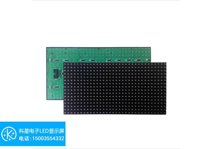 KXled-P10半户外直插单白led显示屏