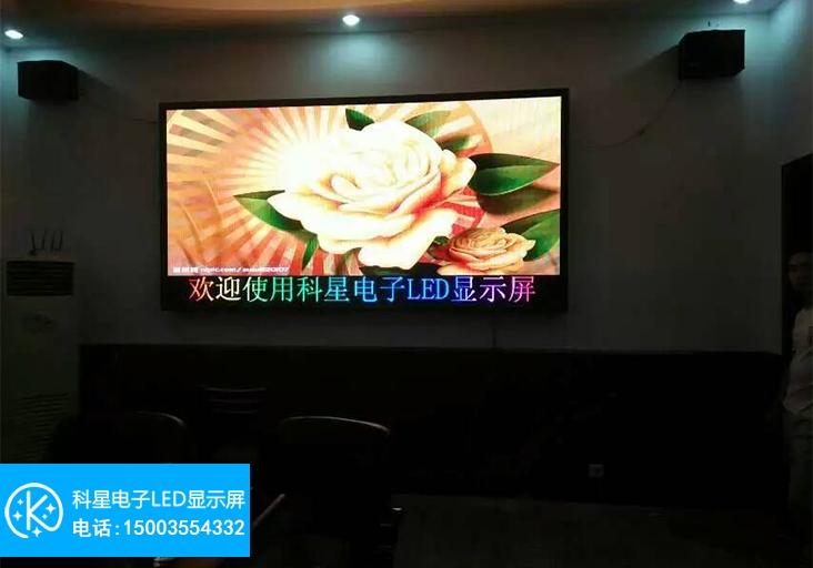 室内全彩色LED显示屏(P3)
