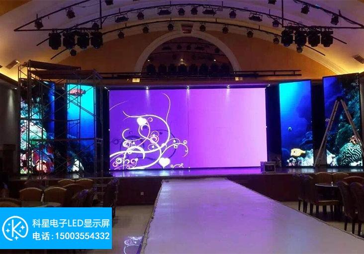 舞台租赁LED显示屏(P2.97)