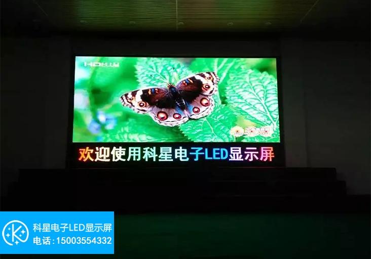 室内全彩色LED显示屏(P4)