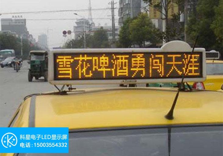 车载单黄LED显示屏(P6)