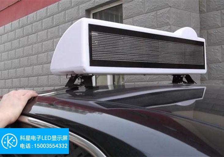 车载单白LED显示屏(P8)
