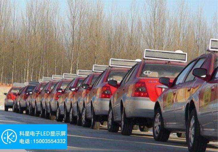 车载单红LED显示屏(P4)