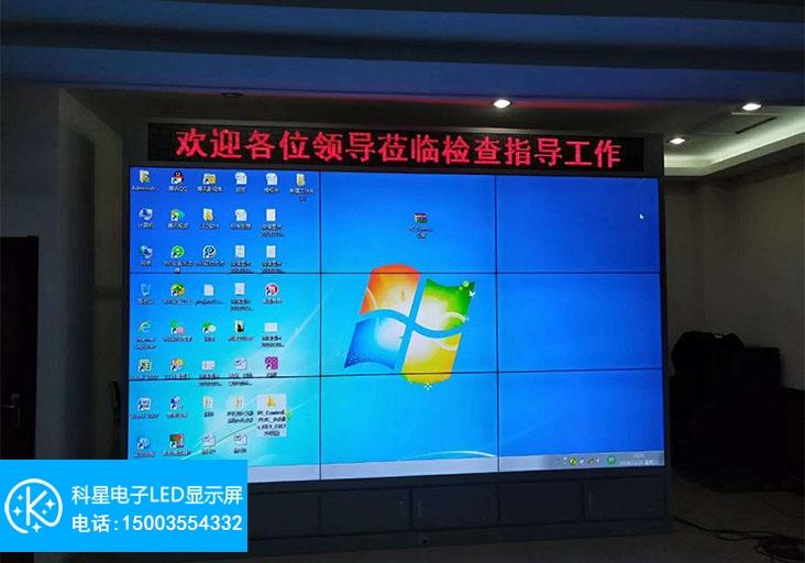 LCD液晶拼接屏(65