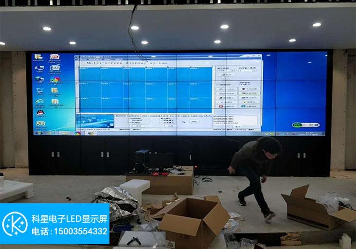 LCD液晶拼接屏(46