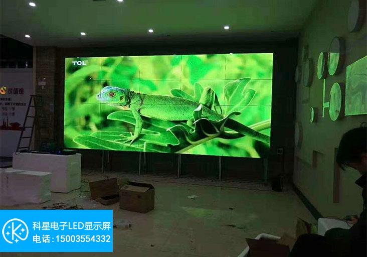 LCD液晶拼接屏(49