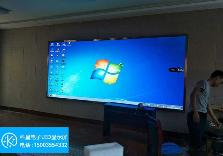 室内全彩色LED显示屏(P2)