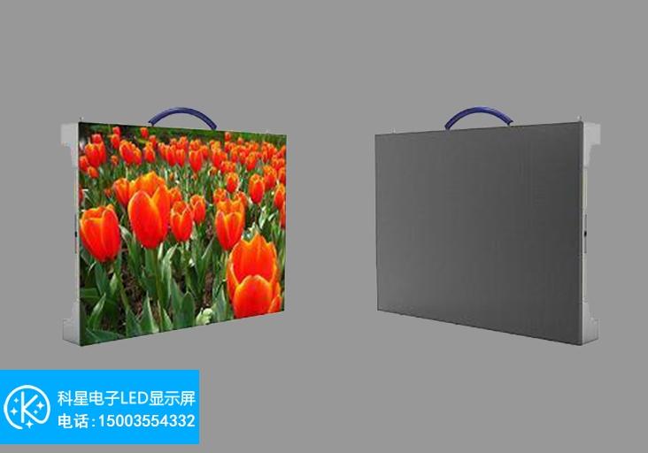 室内小间距LED显示屏(P1.53)