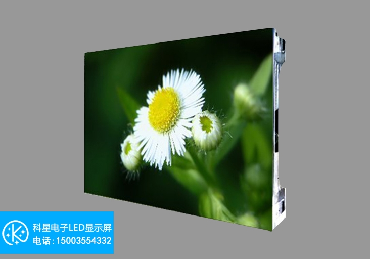 室内小间距LED显示屏(P1.25)