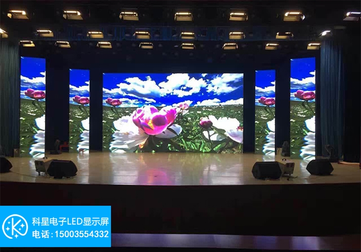 舞台租赁LED显示屏(P3.91)