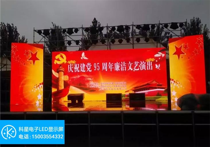 舞台租赁LED显示屏(P4.81)