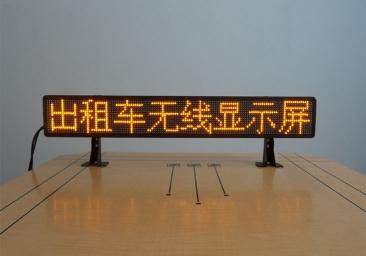 车载单黄LED显示屏(P10)