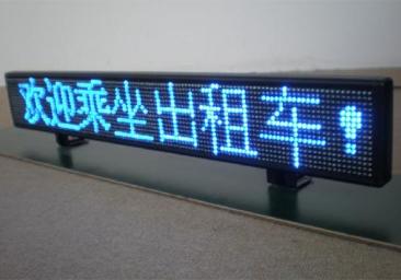 车载单蓝LED显示屏(P7.62)