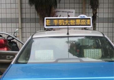 车载单黄LED显示屏(P5)