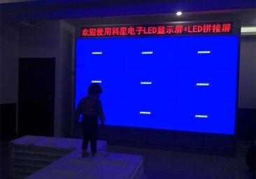 LCD液晶拼接屏(55